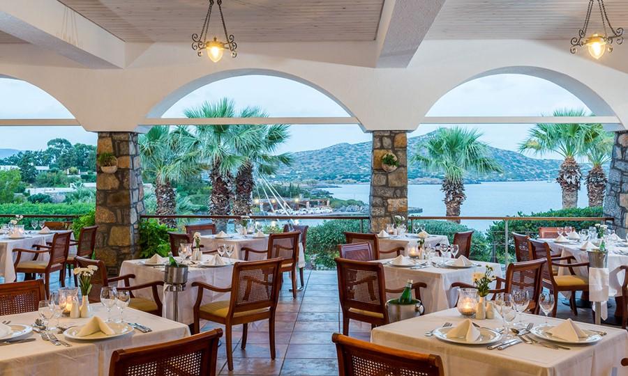 ARETOUSSA Основной ресторан