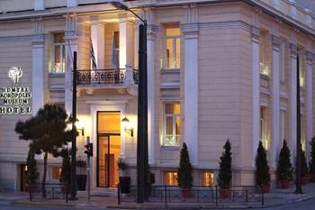 Acropolis Museum Boutique Hotel , Афины