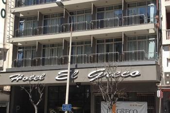 El Greco Hotel, Салоники