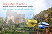 Pilgrimage Tour to the Holy Mountain of Mount Athos (3 days)