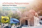 Orthodox Peloponnese