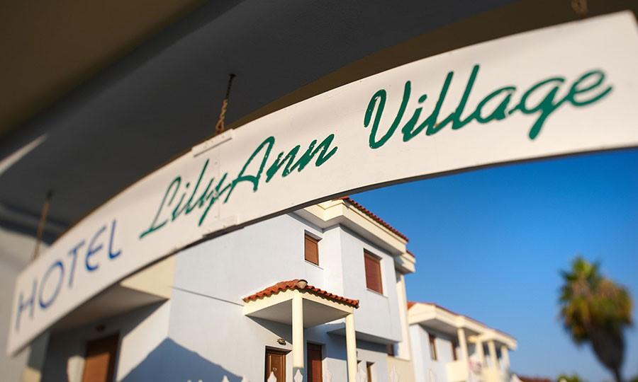 Lily Ann Village в Халкидики