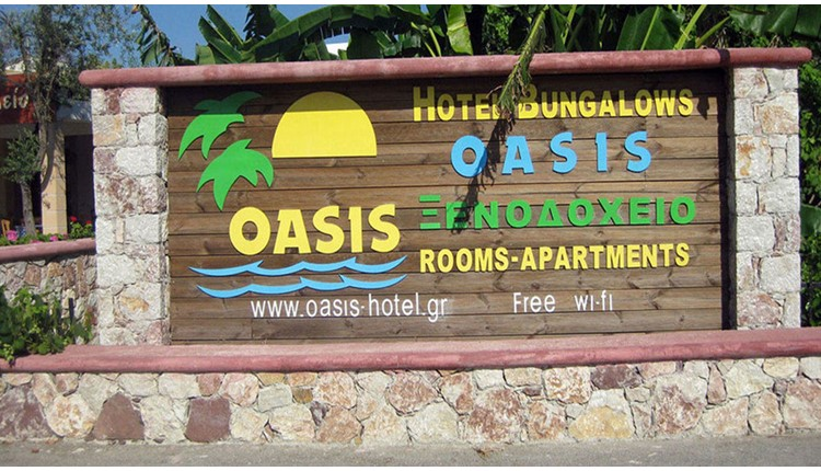 Oasis Hotel Bungalows, Родос