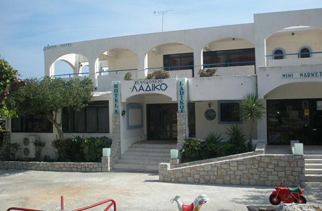 , Родос