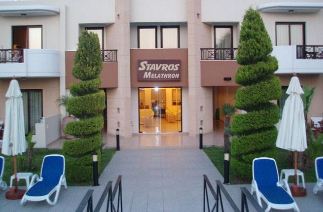Stavros Melathron Studios, Родос