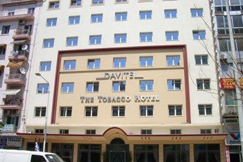 Davitel Tobacco Hotel, Салоники