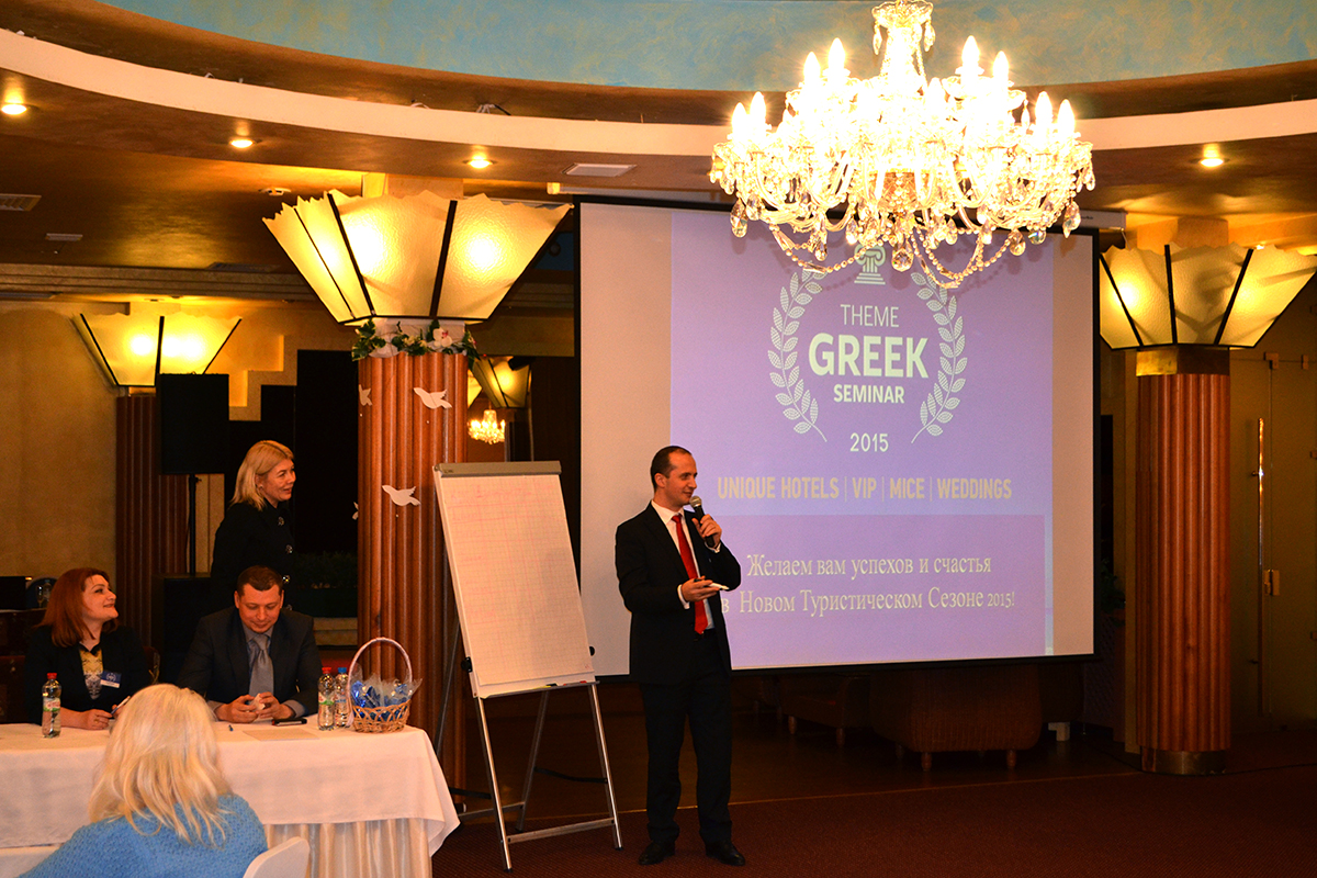 Theme Greek Seminar 2015 in St. Petrsburg
