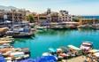Северный Кипр: Кериния, Кипр