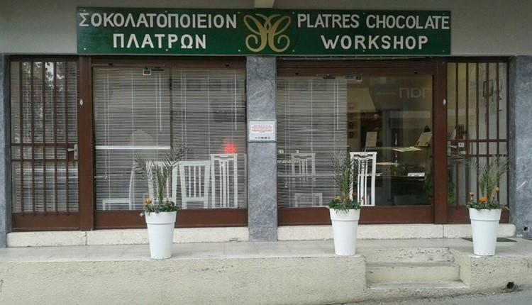 Тур Гурман, Кипр