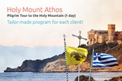 Pilgrimage Tour to the Holy Mountain of Mount Athos (1 day)