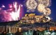 Новый год Афины - Дельфы - Метеоры (8дн / 7н)